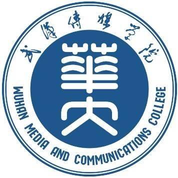 武汉传媒大学