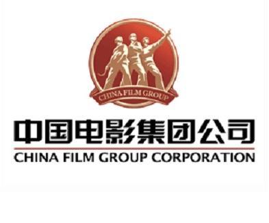 中国电影公司