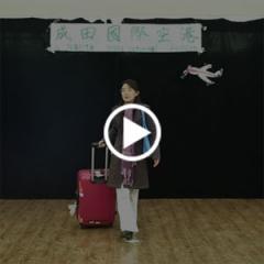D.M STAR东明星光出品话剧《东京的月亮》1