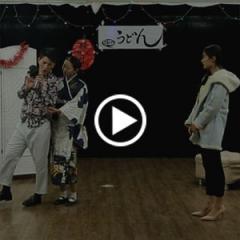 D.M STAR东明星光出品话剧《东京的月亮》5