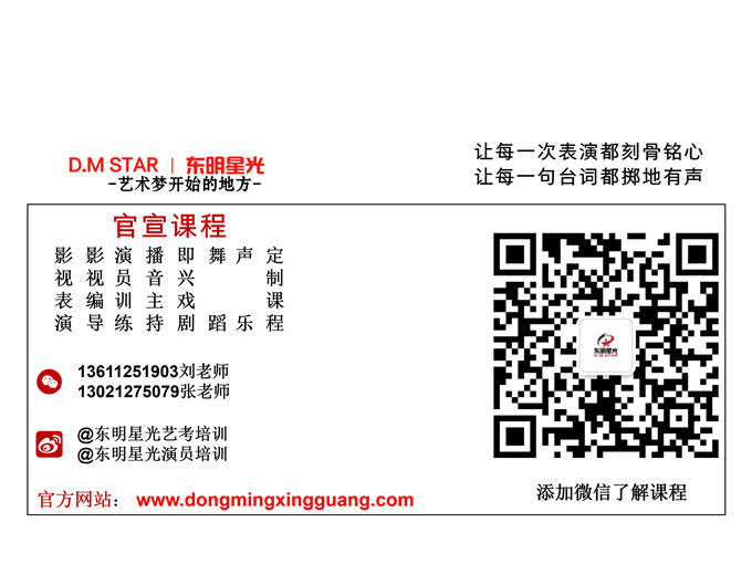 http://www.dongmingxingguang.com/