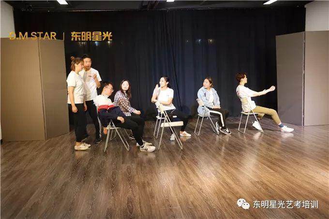 东明星光艺术教育演员训练班