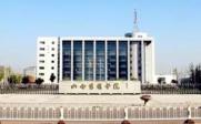 艺考资讯丨山西传媒学院2020年校考招生计划及考试科目