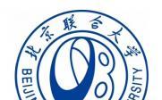 北京联合大学  2021年艺术类本科招生专业  考试方案公告